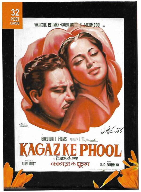 Cartes postales Films Indiens